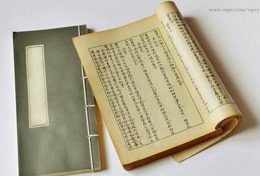《金匮要略》全书目录