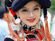 彝族民族文化传说