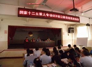 """丘北县""""H型高血压CER项目研究""""培训正式启动"""