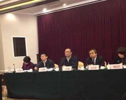 """""""一带一路""""中医药发展研讨会在乌鲁木齐召开"""