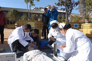 剑川县中医医院举行突发重大公共事件应急演练