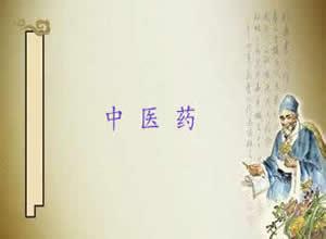 《2016年云南省中医药工作要点》正式发布