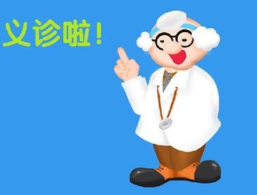 """大理州中医医院积极参加""""三下乡""""祥云义诊活动"""