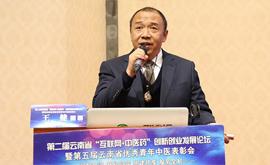 王健:墨香古城,上善建水――加强中医文化建设,持续提升服务质量