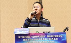 陈广泰:网站微信一体化建设与微信活动营销