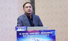 袁建平:生物医药健康产业众创模式探讨