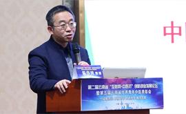 温伟波:云南中医药健康产业现状及未来发展趋势的思考