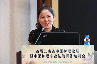 吕琼香:创新中医护理管理,促进中医护理发展