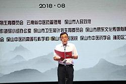 许勇刚:把传播、弘扬中医药文化作为首要和核心的职责任务