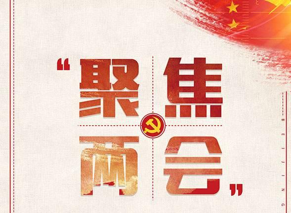 李克强:支持中医药事业传承创新发展