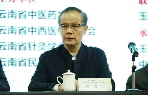 郑进:以兰茂医学为切入点,推动云南省中医药事业发展