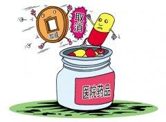 中国医改进程