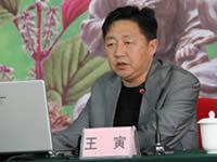 王寅教授做《地域文化孕育一方名医,一方名医引领地域文化》学术交流