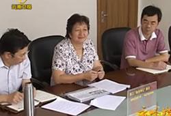朱兆云先进事迹报道视频:改革创新破冰前行