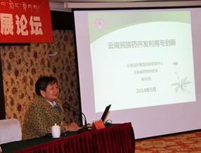朱兆云所长作《云南民族药资源的保护与利用》专题报告