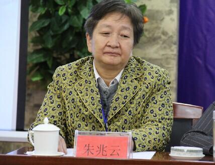 朱兆云应邀出席中国藏医藏药暨西部民族医药发展论坛