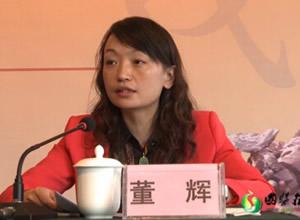 """董辉副县长:嵩明致力于打造""""兰茂湿地""""为主题的4A景区"""