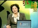 傅杰英《中医体质养生》――体质是怎样形成的