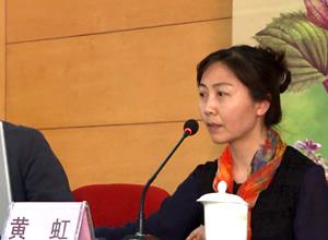 黄虹主任医师:《和解法及其在皮肤病中的应用》学术交流报告