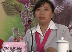 张晓琳教授做《<医门览要>及<滇南本草>对不孕症诊治规律的探讨》学术报告