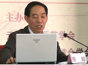 张超教授做《云南民族医药发展现状及对策》学术交流报告