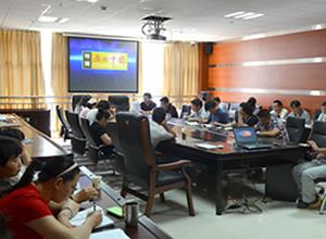 陆良县中医院组织观看警示教育片