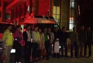 云南省中医医疗救援队紧急驰援景谷地震灾区