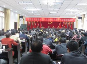 师宗县疾控中心举办基本公共卫生服务疾控类项目培训