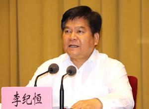 李纪恒陈豪出席发展中医药大会