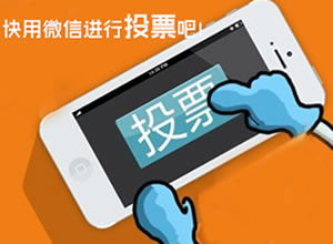 """云南省""""第四届优秀青年中医""""评选网络投票正式启动!"""