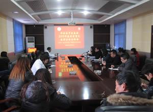 师宗县中医医院召开2015年医疗质量及医疗安全分析会