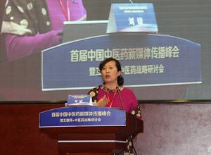 刘婕:医院信息化建设助力诊疗服务