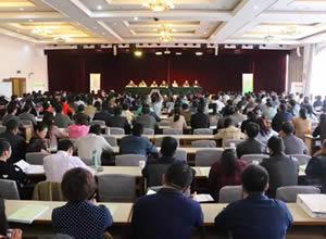 云南省中医医疗机构管理系统培训班开班  350余名管理骨干接受3天集训