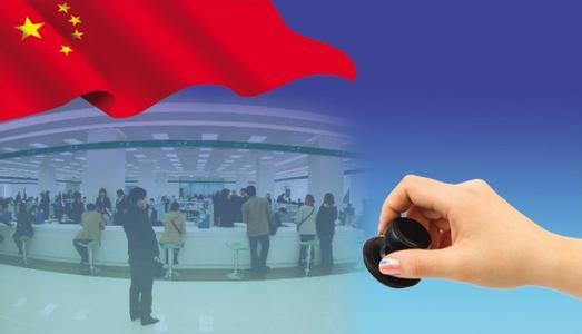 中医药发展战略规划纲要