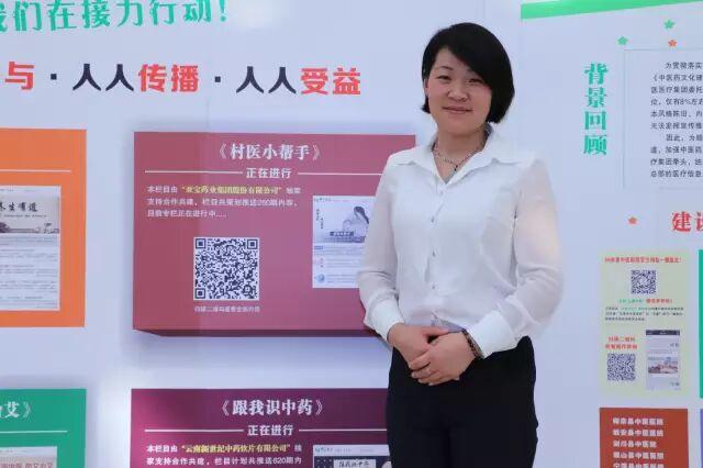 亚宝药业:春播行动,助推云南基层医生中医药服务能力提升