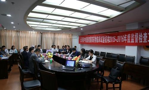 云南省食品药品监督管理局对云南省中医医院GCP工作进行年度检查指导