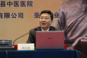 胡启相:云南生物医药和大健康产业大有可为