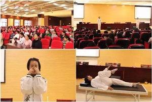 弥勒市中医医院护理部举办中医康复保健操培训班