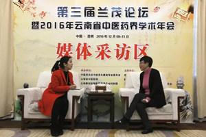 詹青:互联网+中医医疗一定是大势所趋