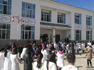 """剑川县中医医院工会举办""""庆祝元旦、促和谐""""职工文体活动"""