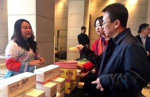 西双版纳州在北京推介傣医药