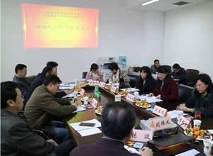 云南:综合医院中医药工作委员会召开<font color='red'>2016</font>年工作总结座谈会