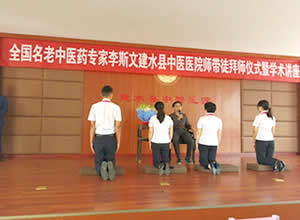 李斯文传承工作室二级工作站落户建水县中医医院