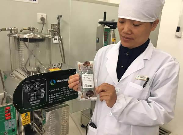 共享中医药来了!云南白药携手省市中医院推出首家共享中医药智能煎药配送中心