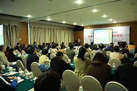 第四届兰茂论坛现场盛况,我们共同见证之云南省中西医协同发展分论坛
