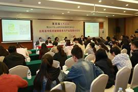 第四届兰茂论坛现场盛况,我们共同见证之云南省中医药健康服务与产业发展分论坛