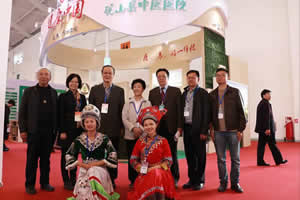 砚山县中医医院亮相健康旅游馆,医、养、游一体化理念备受称赞