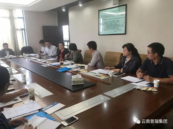 师宗县副县长杨贵森带领普瑞生物赴云南中医学院洽谈合作事宜