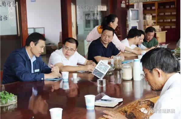 云南省委组织部部门领导到云南普瑞生物制药(集团)股份有限公司参观指导