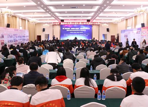 第二届云南省互联网+中医药创新创业发展论坛隆重开幕